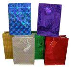 Подарочные пакеты в ассортименте